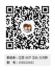 QQ图片20170216171407.png
